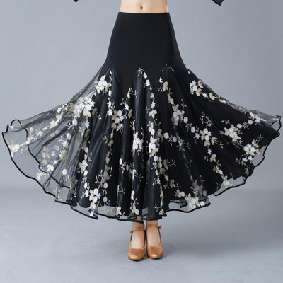 Ballroom dance skirts for women Modern dance skirt  Ballroom Dance national standard dance skirts