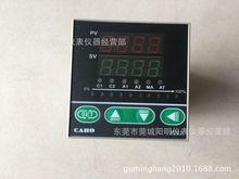 厂家直销 全新原装正品台湾宣荣CAHO智能温控器/温控表 H721PI02