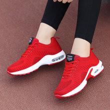 2019夏季新款紅色運動鞋女飛織鏤空透氣防滑輕便學生跑步鞋外貿42