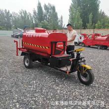 低价出售新能源电动洒水车 小型工程雾炮除尘车 电动三轮消防车