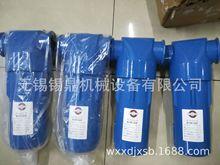 上海森滤冷干机SK C/T/A-010精密过滤器除油除水过杂质精密滤芯配