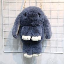 时尚装死兔包包 萌萌兔獭兔毛皮草包包 毛绒兔子包链条兔子包斜挎