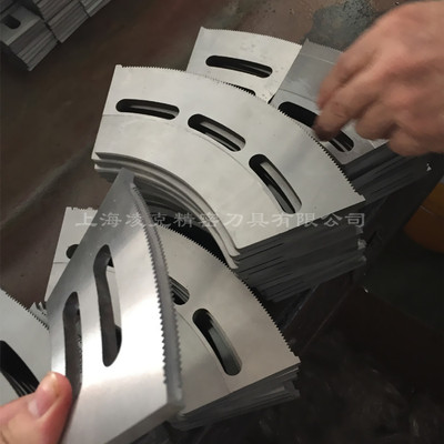 纸板开槽弧形齿刀厂家直销 纸板弧形开槽齿刀 材料保障 价格实惠