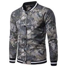 外贸批发秋冬款新款休闲时尚男式蛇纹罗口立领迷彩色印花夹克外套
