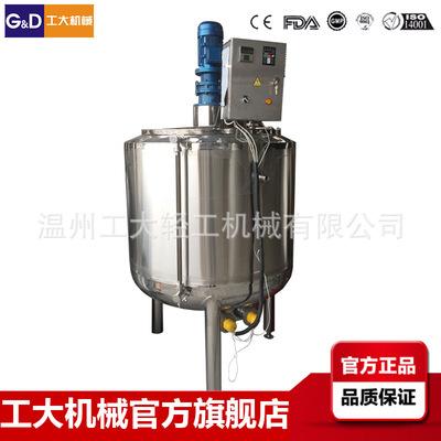 厂家直销大型搅拌桶 搅拌机