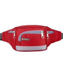 爆款韩版时尚户外运动尼龙女士腰包跑步手机包男士胸包斜挎单肩包