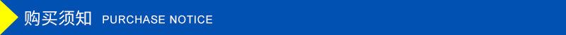 高温隧道炉_百利豪生产直销工业高温固化炉红外线隧道uv固化炉高温