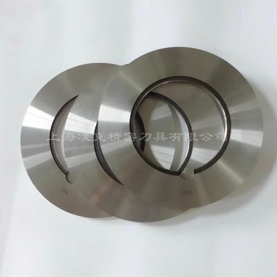 纵剪机刀片厂家直销 台州纵剪分条机刀片 LD锻打材料 品质保障