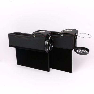 汽车座椅缝隙置物盒 水杯架 车载多功能皮革储物盒 防漏盒 德然福