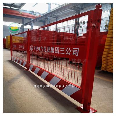 地铁工地锌钢防护栏基坑楼层临边围挡河南工地围栏加工厂家直销