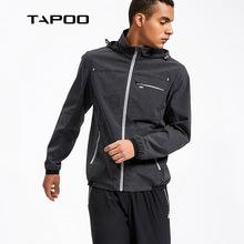TAPOO踏普春季新款男式夹克薄款男士外套休闲男装2018男薄外套潮