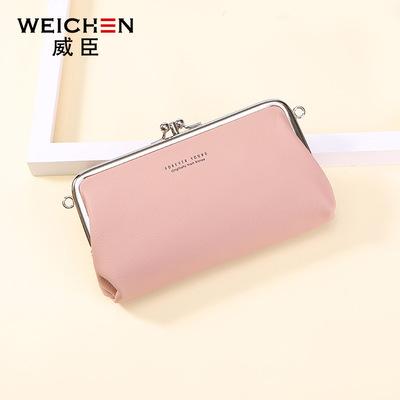 Wesson 2018 mới ly hợp của phụ nữ ví cao chuỗi công suất vai túi thời trang đa chức năng ví dài