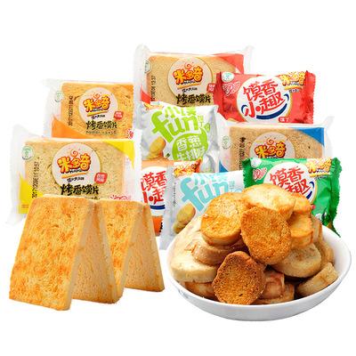 米多奇烤馍片馍丁4斤 早餐饼干面包干小包装袋装休闲小零食整箱包