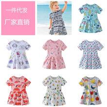 多款代發 ,女童短袖棉連衣裙,A字裙,拼接連衣裙  輕薄透氣
