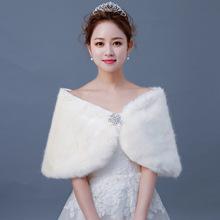 冬季新娘婚纱毛披肩结婚礼服伴娘披肩斗篷皮草披风仿兔毛披肩白色