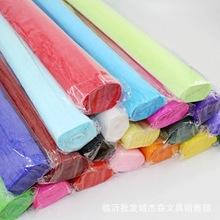 彩色手工皺紋紙 伸縮紙卷邊紙 幼兒園diy紙花材料玫瑰花褶皺紙