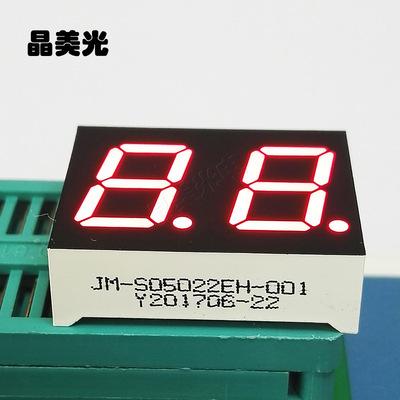 两位数码管 双位0.5寸 共阴 25*19*8mm JM-S05022EH-001