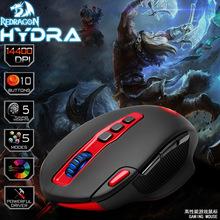Redragon M805 Drivers USB Gaming Mouse红龙发光宏编程游戏鼠标