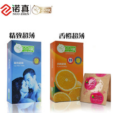 Double Butterfly Exquisite Slim Condom 10 Pack Condom Adult Supplies