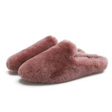 網紅爆款秋冬季皮毛一體防滑軟平底羊毛鞋豆豆鞋學生家居鞋拖鞋潮