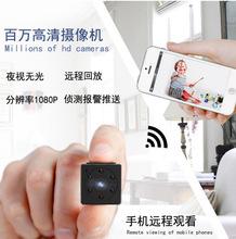 WiFi无线夜视高清广角摄像头 迷你运动DV 家用远程监控摄像机