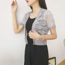 2019夏季新款韩版纯色短款蕾丝镂空冰丝针织开衫时尚短袖女士上衣
