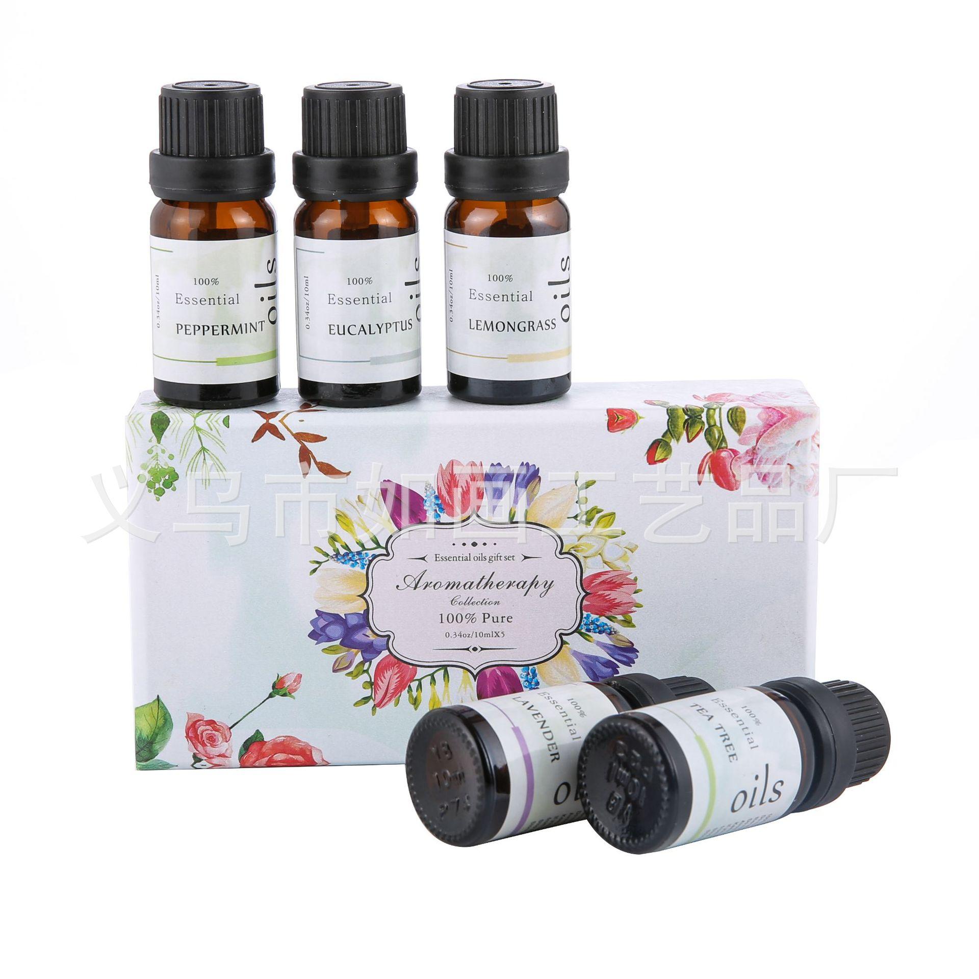 RH-05香薰精油集100%Essential oil高质量套装香味油 纯植物精油