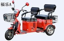 老年代步車福樂A 電動3輪車 小巧方便可進電梯