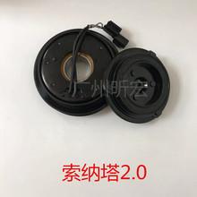 現代索納塔2.0 電磁離合器