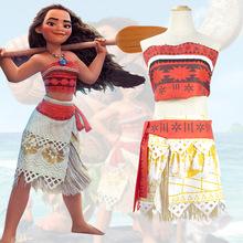 海洋奇緣cos莫阿娜莫亞娜cosplay毛伊兒童小孩衣服公主cos服裝