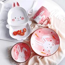 窑匠 创意可爱北欧动物风格手绘儿童健康陶瓷餐具碗盘?#22918;?#23376;家用