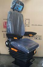 石油勘探设备椅金鹰轨道车椅蒸汽机车椅铁路内燃机车椅东风机车椅