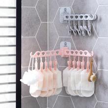 F201室内壁挂粘贴衣架 家用创意10夹折叠挂衣架多功能塑料夹子