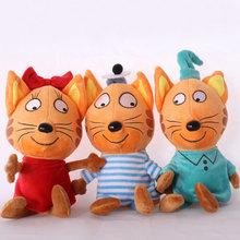 俄羅斯快樂小貓毛絨玩具公仔現貨批發創意禮物玩偶速賣通熱賣抓機