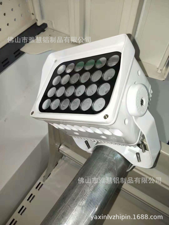 供应新款LED交通智能补光灯外壳、闪光灯频闪灯、安防补光灯外壳