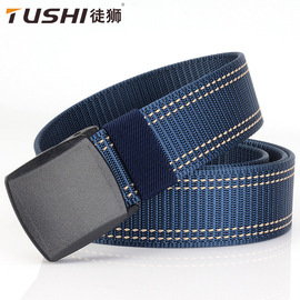 TUSHI (YKK) thickened nylon belt for men to pass the security check, no iron, no metal canvas, outdoor belt.