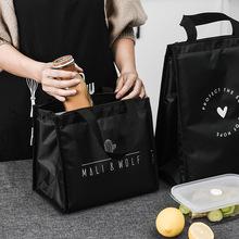 北歐牛津布便當包飯盒午餐包大容量收納袋保溫袋手提包簡約