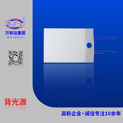 厂家批发黑白屏背光源 东莞灯箱背光源 质量保证