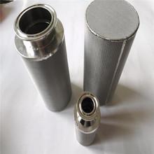 厂家直销 呼吸器滤芯 微型空气过滤筒 上料机不锈钢烧结过滤芯