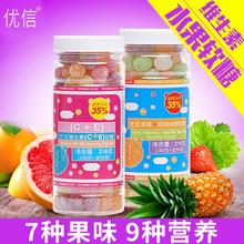 优信水果软糖 创意散装喜糖果批发 儿童休闲零食 富含维生素 216g