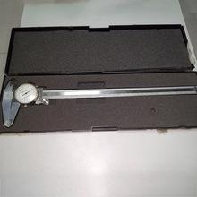 销售国产二手上海量具刃具厂0-300mm带表四用卡尺不包邮
