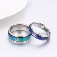 跨境欧美爆款男士创意钛钢变色感温戒指 复古时尚情侣皇冠对戒