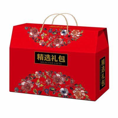 厂家直销可定制包装礼盒 干果礼品盒干果坚果礼盒 高档礼品包装盒