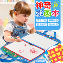 Portable backpack magical magic water canvas Color graffiti clear water painting writing blanket Early childhood education foreign trade toys