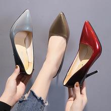 歐美時尚尖頭高跟鞋漸變色2018新款時尚細跟女夏漆皮單鞋女