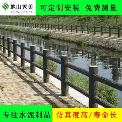 专业供应仿木水泥栏杆 河道护栏 树皮树桩栏杆 仿木栏杆