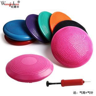Balance cushion yoga massage cushion balance plate soft cushion thickening anti-riot yoga balance ball foot pelvic rehabilitation cushion air cushion