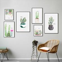必画北欧小清新植物花卉装饰画客厅背景墙壁画布艺挂画民宿装饰品