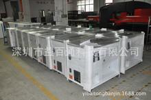 自动化钣金机箱外壳、方通机架 打样定制、批量加工