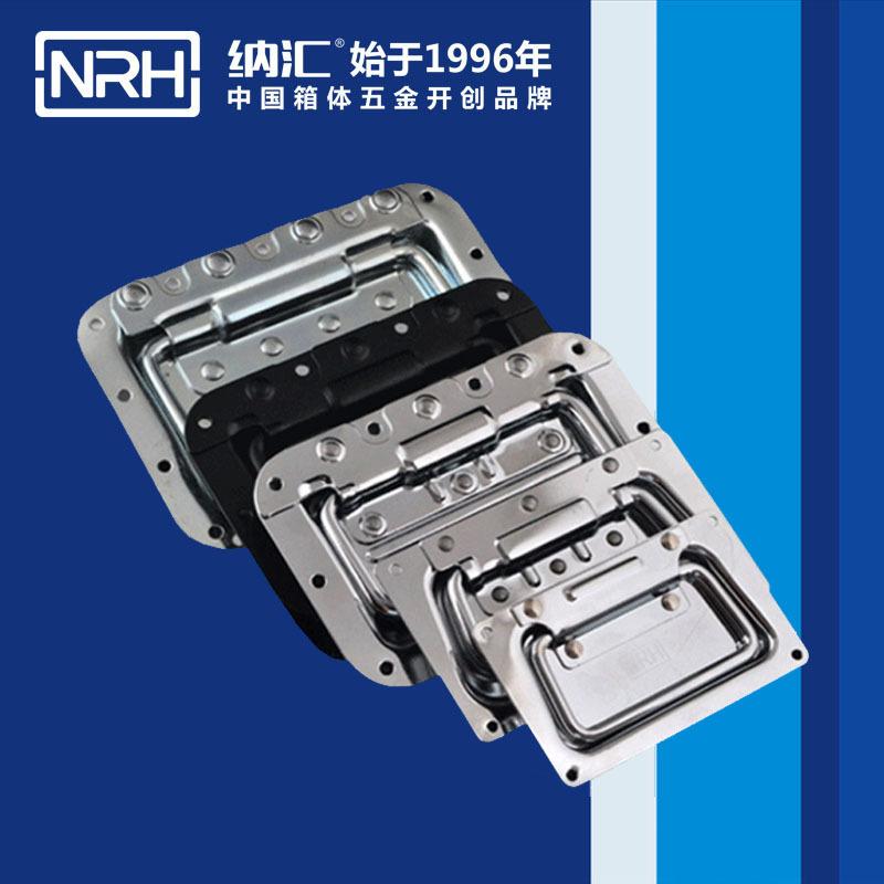 航空箱配件弹簧盖环拉手304不锈钢嵌入式提手演艺箱拉手NRH厂家